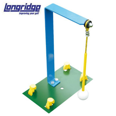 Straight Swing Trainer