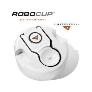RoboCup Ball Return Robot